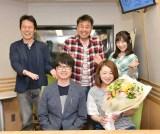 文化放送『岩本勉のまいどスポーツ』に出演した(前列左から)柏原竜二、八木菜緒、(後列左から)松島茂、岩本勉、長麻未