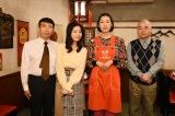 吉高由里子主演火曜ドラマ『わたし、定時で帰ります。』が食べログとコラボ (C)TBS