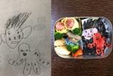 娘さんの絵を再現したキャラ弁「パパとタコ弁当」(画像提供:ザ・ギース尾関さん)