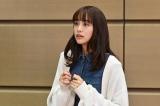 23日放送の『パーフェクトワールド』第2話より山本美月 (C)カンテレ