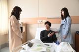 23日放送の『パーフェクトワールド』第2話より、山本美月、松坂桃李、中村ゆり