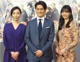 NHK BS時代劇『大富豪同心』の試写会に出席した(左から)稲森いずみ、中村隼人、新川優愛 (C)ORICON NewS inc.