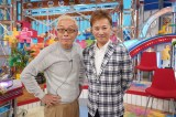 『笑ってコラえて!』×『ザ!仰天ニュース』のコラボ放送で共演する(左から)所ジョージ、中居正広 (C)日本テレビ