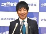 参院選に立憲民主党から出馬を表明した奥村政佳氏 (C)ORICON NewS inc.