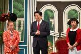 安倍首相、吉本新喜劇に出演