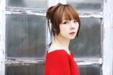 6月5日にシングルコレクション『aikoの詩。』をリリースするaiko
