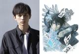 2017年に実写ドラマ&映画化される『トモダチゲーム』の主演に吉沢亮が決定
