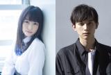 名作少女漫画『ママレード・ボーイ』が実写映画化。桜井日奈子、吉沢亮がW主演を務める