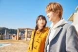 オフショット(C)吉住渉/集英社(C)2018 映画「ママレード・ボーイ」製作委員会
