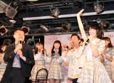 カミナリまなぶが茨城出身の野口衣織のツッコミを当てメンバー大喜び (C)ORICON NewS inc.