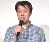 『バースデー・ワンダーランド』公開直前イベントに登壇した樋口真嗣監督 (C)ORICON NewS inc.