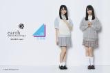 「earth music&ecology KANKO Label」新ビジュアルキャラクターに抜てきされた日向坂46上村ひなの