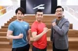 TBS火曜10ドラマ『わたし、定時で帰ります。』の第3話から出演する(左から)石黒英雄、大澄賢也、キンタカオ(C)TBS