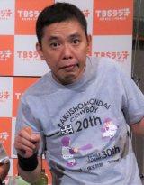 """爆笑問題・太田光とぜんじろうがラジオで""""直接対決"""" (C)ORICON NewS inc."""