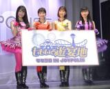 8年前の姿のパネルをみて「若い」とはしゃいだ(左から)佐々木彩夏、百田夏菜子、玉井詩織、高城れに (C)ORICON NewS inc.