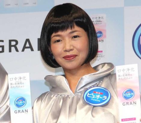 『薬用ピュオーラGRAN新商品&新CM発表会』に出席した大久保佳代子 (C)ORICON NewS inc.