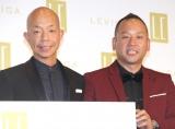 『LEVIGA モイスチュアセラム』のイメージキャラクター就任PRイベントに出席したバイきんぐ(左から)小峠英二、西村瑞樹 (C)ORICON NewS inc.