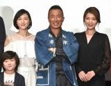 映画『太陽の家』(2020年公開)キャスト発表記者会見に出席した(左から)潤浩、広末涼子、長渕剛、飯島直子 (C)ORICON NewS inc.