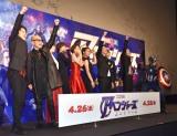 映画『アベンジャーズ/エンドゲーム』のスペシャルスクリーニングで行われた舞台あいさつ (C)ORICON NewS inc.