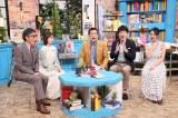 中京テレビ制作の日本テレビ系バラエティー番組『それって!?実際どうなの課』の模様