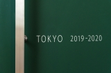 Netflix『TERRACE HOUSE TOKYO 2019-2020 』先行配信START(C)フジテレビ/ イースト・エンタテインメント