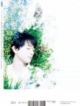 『+act.』6月号の表紙を飾った吉沢亮