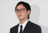 謝罪会見で活動自粛を発表したAAA・浦田直也 (C)ORICON NewS inc.