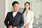 26日放送の『インハンド』第3話に出演する濱田岳、観月ありさ (C)TBS