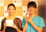 (左から)矢野未希子、しゅんしゅんクリニックP=「株式会社神明きっちん『飲める米糠(ぬか)』新CM発表会」