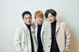 4月30日放送『7.2 新しい別の窓』で「令和」カウントダウンライブを行う(左から)草なぎ剛、香取慎吾、稲垣吾郎
