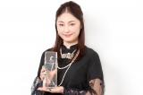 常盤貴子、19年ぶり主演作で主演女優賞