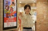 「作品賞」を受賞したのは、小芝風花主演のNHK総合ドラマ10『トクサツガガガ』(C)NHK