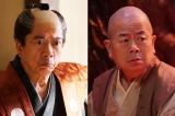 映画『決算!忠臣蔵』への出演がわかった(左から)西川きよし、桂文珍(C)2019「決算!忠臣蔵」製作委員会