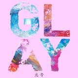 4月26日に配信リリースされたGLAY新曲「元号」