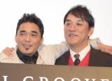 ピエール瀧被告(右)との2ショットを公開した石野卓球(写真は2015年撮影) (C)ORICON NewS inc.
