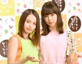(左から)山本舞香、桜井日奈子 (C)ORICON NewS inc.