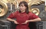 元CanCam専属モデル・梨衣名、有吉弘行に特殊な性癖を告白「歴史や人生を想像しちゃう」