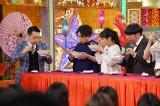 26日放送のバラエティー番組『沸騰ワード10』(C)日本テレビ