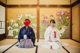 結婚を発表した林弓束
