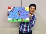 もう中学生、さんま特番のイラスト制作(C)TBS