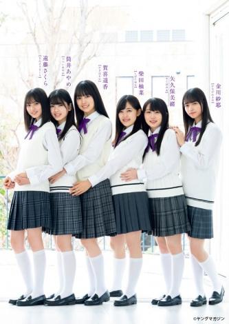 乃木坂46、平成ラスト『ヤンマガ』グラビアジャック 巻末は4期生