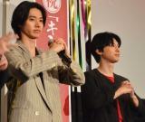 『キングダム』舞台あいさつに登壇した(左から)山崎賢人、吉沢亮 (C)ORICON NewS inc.