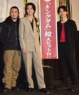 『キングダム』舞台あいさつに登壇した(左から)坂口拓、山崎賢人、吉沢亮 (C)ORICON NewS inc.