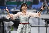 『AKB48グループ春のLIVEフェス』でソロステージを行ったNGT48・本間日陽(C)AKS