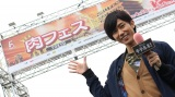 朝の情報番組『ZIP!』内のコーナー『流行ニュース キテルネ!』新リポーターにSnow Man阿部亮平が加入 (C)日本テレビ