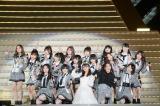 「清純フィロソフィー」などを披露=『AKB48グループ春のLIVEフェス』小嶋真子卒業セレモニー(C)AKS