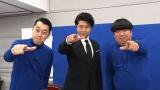 上川隆也、完璧な執事の姿で大爆笑