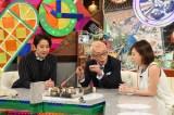 4月28日放送、『大改造!!劇的ビフォーアフター SPECIAL』(左から)谷原章介、所ジョージ、高橋真麻(C)ABCテレビ