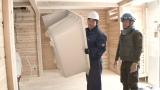 ビフォーアフター工務店の魔裟斗が大活躍(C)ABCテレビ