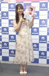2nd写真集『すきぴ』(白夜書房)発売記念イベントに出席した芹澤優 (C)ORICON NewS inc.